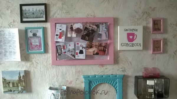 Доска на стене