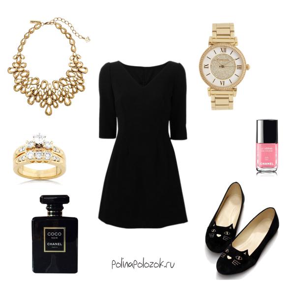 Маленькое черное платье1