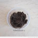 DIY: натуральный скраб на основе кокосового масла