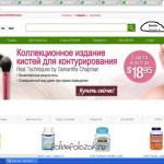 Качественные beauty-покупки: как сделать заказ на iHerb, реферальная программа iHerb